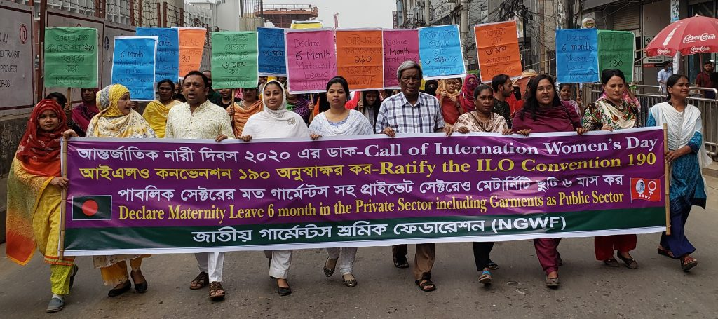 Members of the Bangladesh Garment Workers Union calling for increased maternity leave entitlements for International Working Women's Day